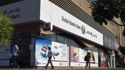 Dubai Islamic Bank teaser