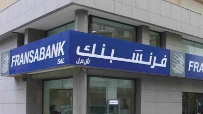 Middle East - Middle Eastern banking and finance coverage -