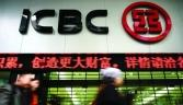 ICBC- the worlds new largest bank