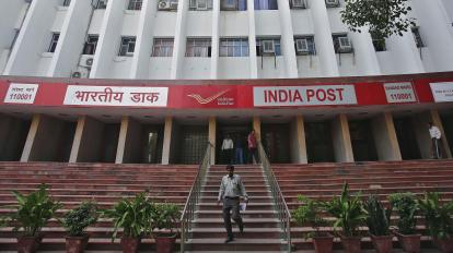 India Post teaser