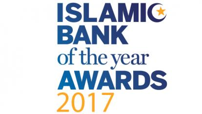 Islamic bank of the year 2017 logo