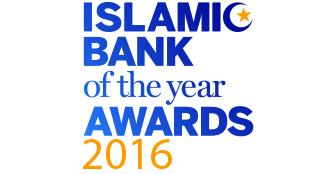 Islamic Bank of the year awards 2016 logo
