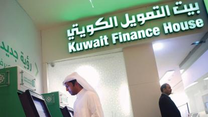 Kuwait Finance House teaser