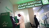 Kuwait stays among the leading Islamic finance pack