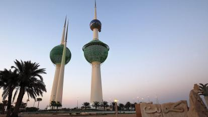 Kuwait towers teaser