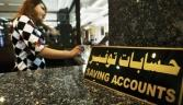 Putting Iraq back on the banking map