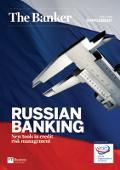 Russian Banking: New tools in credit risk management