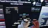 Saudi banks defy oil pressure to stay on growth path