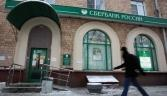 Sberbank enjoys a comfortable position as leader of the Russian bank market