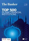 Top 500 Islamic financial institutions