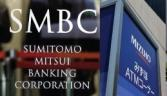 Top banks in Japan