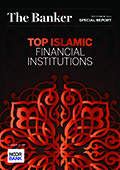 Top Islamic financial institutions 2014