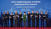 Vietnam – revived and ready for the Asean Economic Community