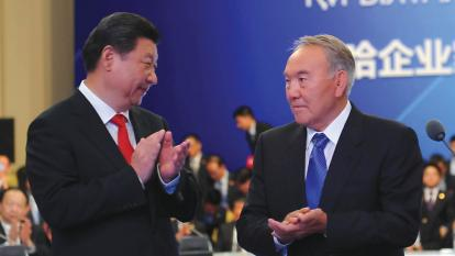 Xi Jinping and Nursultan Nazarbayev teaser